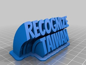 recognize taiwan office customized