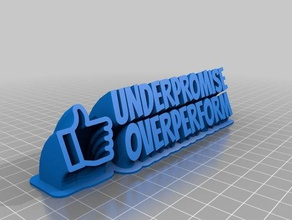 maker's muse mantra - underpromise overperform text embossed 3d text customized embossed text logo makers muse mantra motivation motivational muse overperform underpromise youtube youtuber