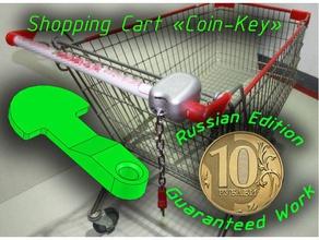 russian shopping cart coin-key - 10rur coin key keychain shopping shopping cart shopping cart coin shopping trolley shopping trolley coin
