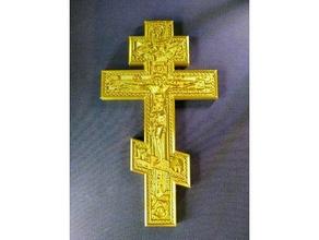 orthodoxe Christian traverser