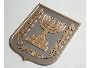israel menorah - emblem israel emblem hebrew israel israeli jewish leaves menora menorah olive symbol
