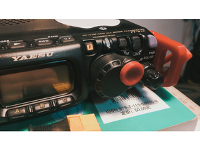 yaesu ft-818 817 main dial knob ball bearing grip ham radio yaesu yaesu-ft817 yaesu ft818