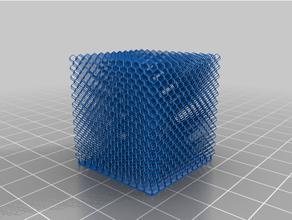 016mm cubic gird cubic cubic grid net cubic nova nova3d nova3d bene4 nova3d elfin