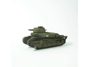 i-go type 89b 89b 89b tank tank i-go i-go tank igo japan tank japanese tank scale tank tank type 89 type 89 tank type 89b type 89b tank type89 type89 tank ww2 ww2 tank wwii wwii tank