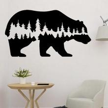 tree bear 2d wall art art 3D printing model, 3D printing file, 3D printable model, 3D printing design, 3d print, bear in tree, tree and bear, nature and animal, nature and forest, bear wall art, bear 2d, bear decor, bear decoration