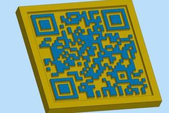 3d printable qr code maker diy qr qr code 3d qr